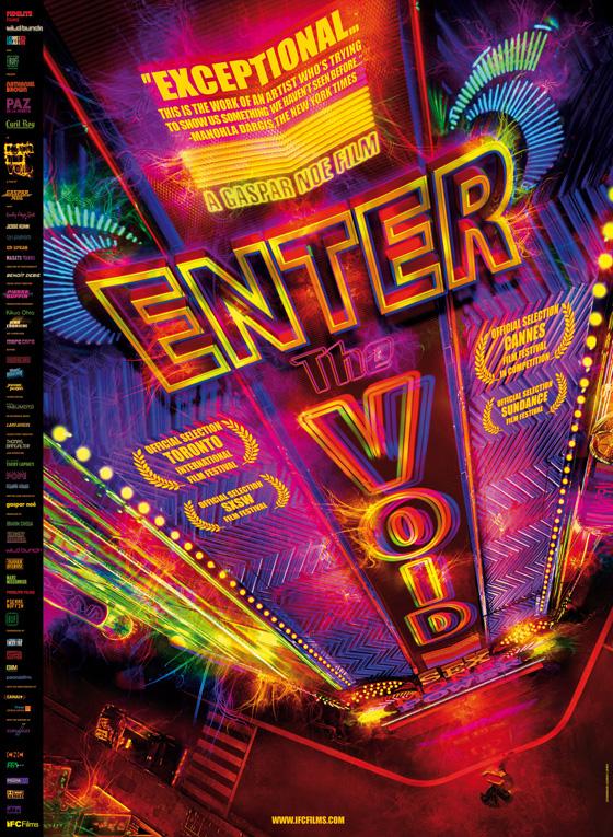 20100729_enterthevoid_560x375