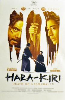 hara_ki_poster