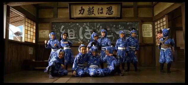 Ninja Lọan Thị - Image 1