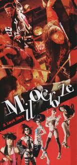 milocrorze-poster