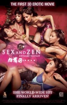 Asian women in garter belts