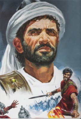Another Judah Maccabee Project In Development; Mel Gibson ...