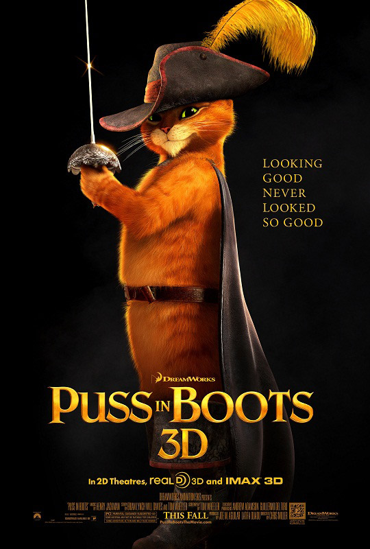 Boots Film