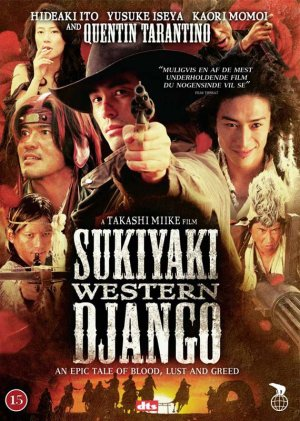Sukiyaki western django movie poster