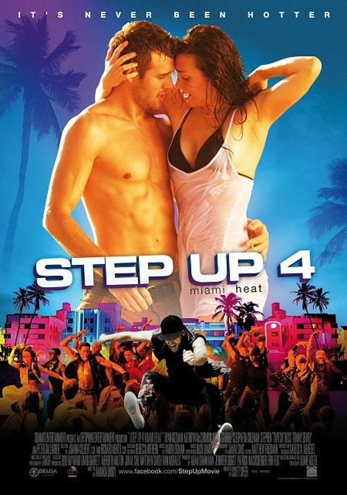 Step Up Rev 2