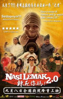 Nasi_Lemak_2.0