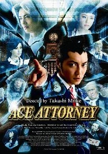 ace attorney 2012 poster