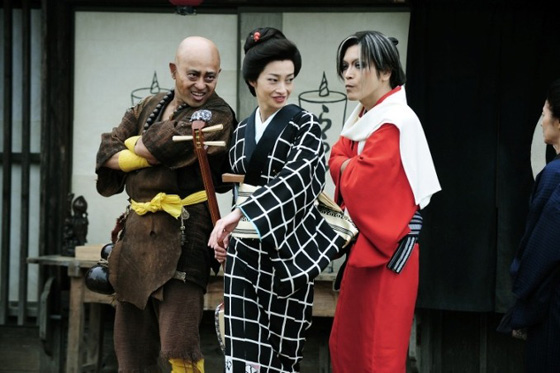 Scabbard Samurai 2