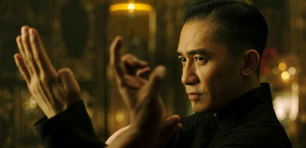 film the grandmaster french