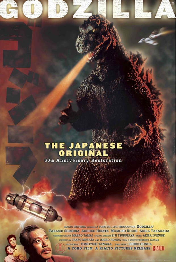 Honda Of Houston >> 'Godzilla' Stomps In With Trailer For Theatrical Re-Release of Restored, Uncut, Original 1954 Film
