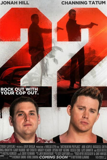 '22 Jump Street' Delivers New 3-Minute Red Band Trailer ...