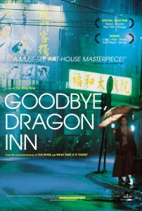 goodbye_dragon_inn