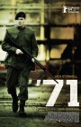 71_poster