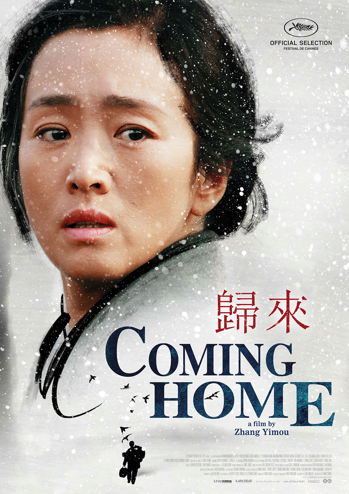 film critique of zhang yimous house With the flimsiest of b-movie scenarios, zhang yimou has managed to come   releases practically simultaneous to their premieres at home.