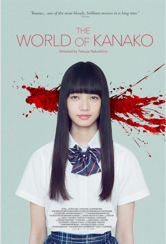 world of kanako