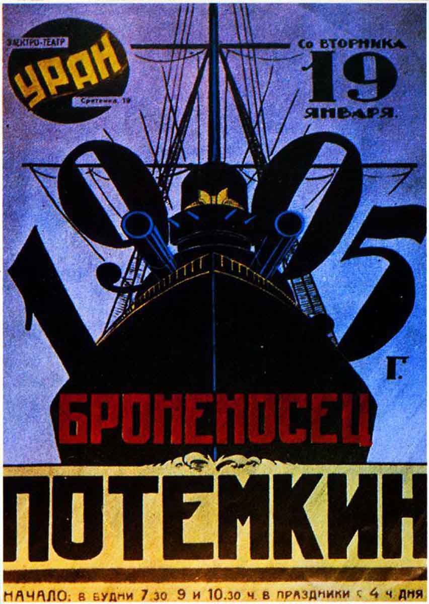 El acorazado Potemkin