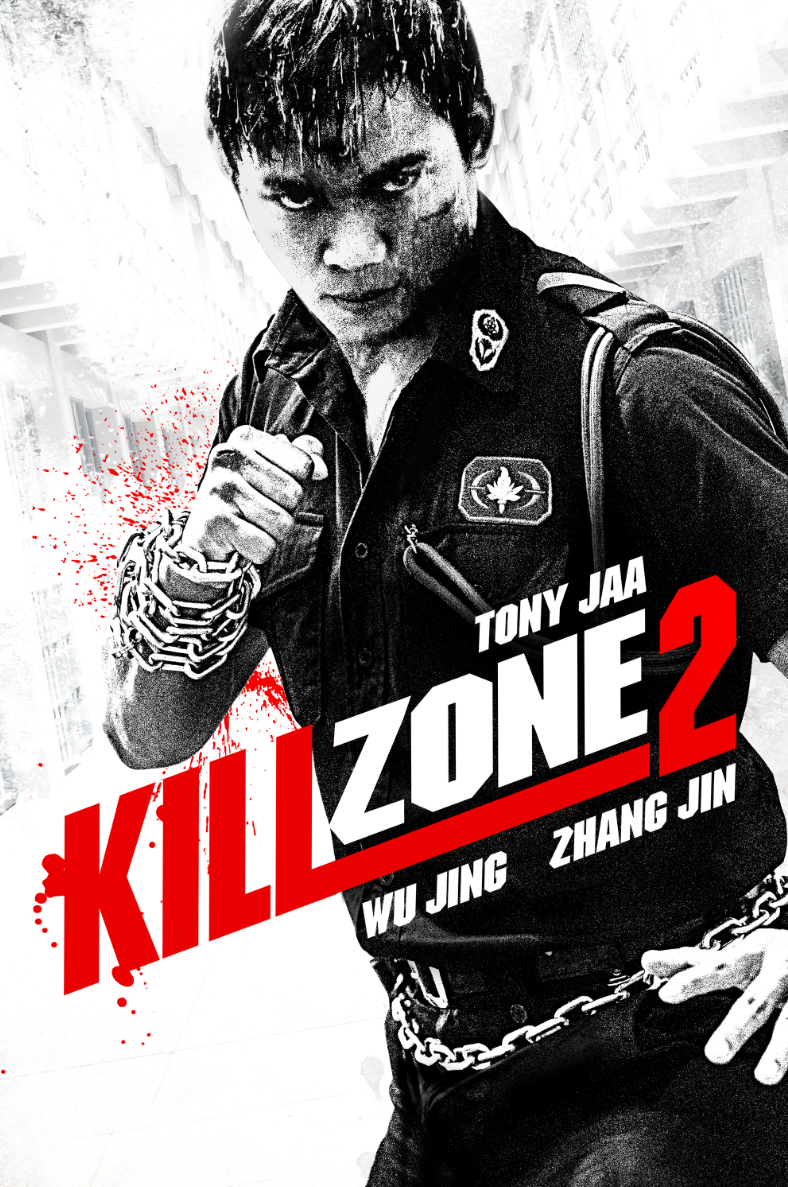Review] Kill Zone 2