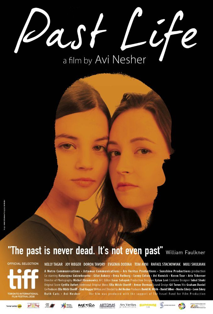 Past Life And Karmic Tarot By Edain Mccoy: [TIFF Review] Past Life