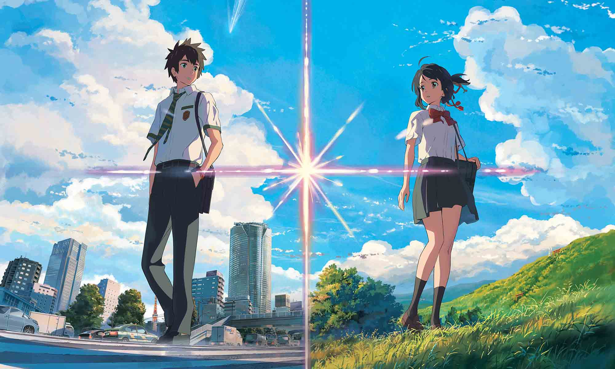 Anime Sensation 'You...
