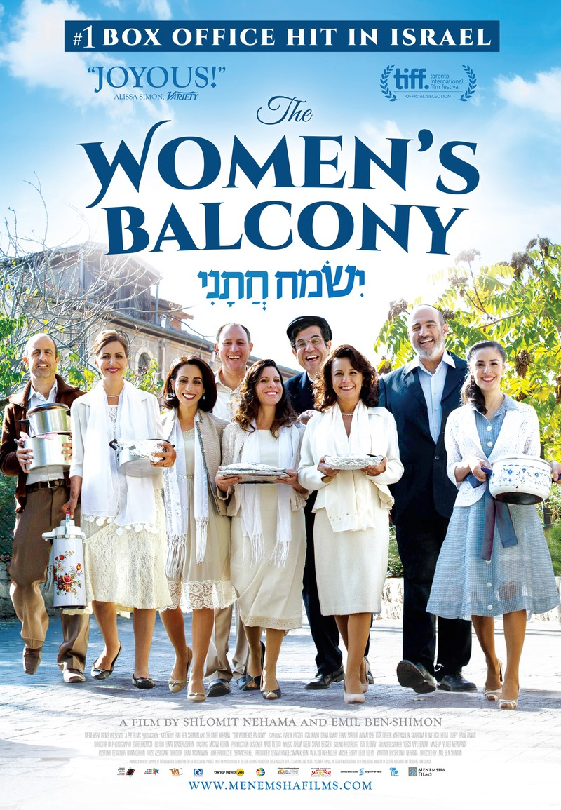 Review the women s balcony is an intuitive account of for The balcony film