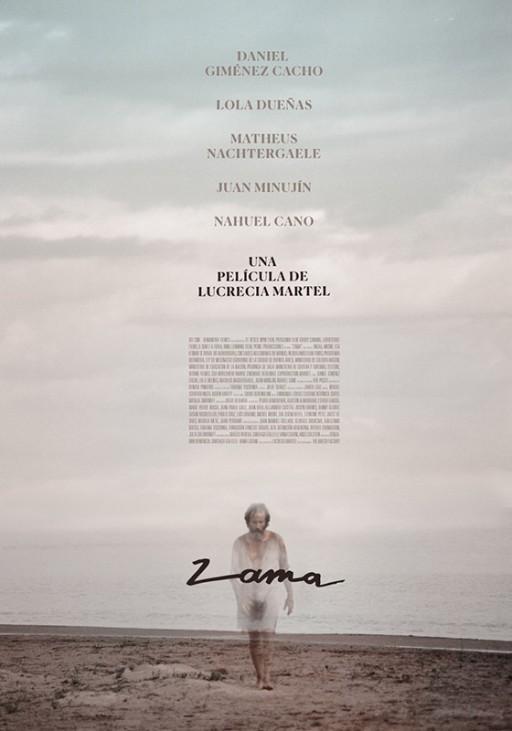 zama-poster-9