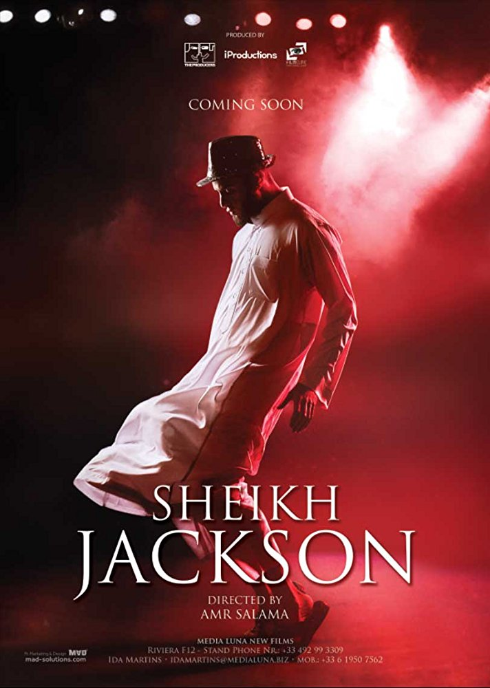 TIFF Review: 'Sheikh Jackson' Revolts Against Religious ...