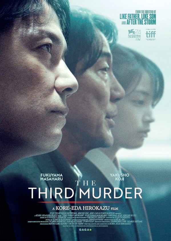 the-third-murder-poster