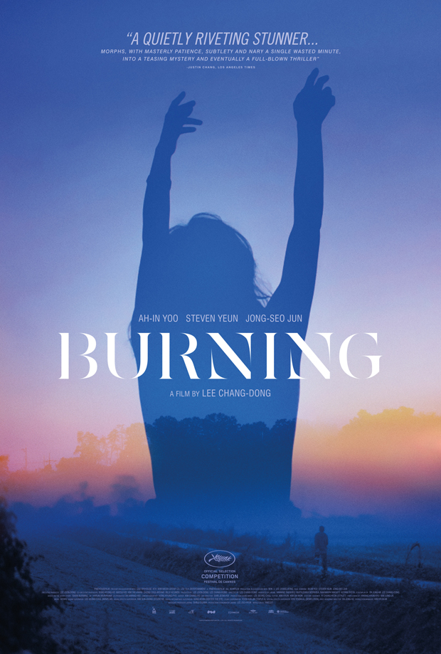 Cannes Review: Lee Chang-dong's 'Burning' Turns Haruki
