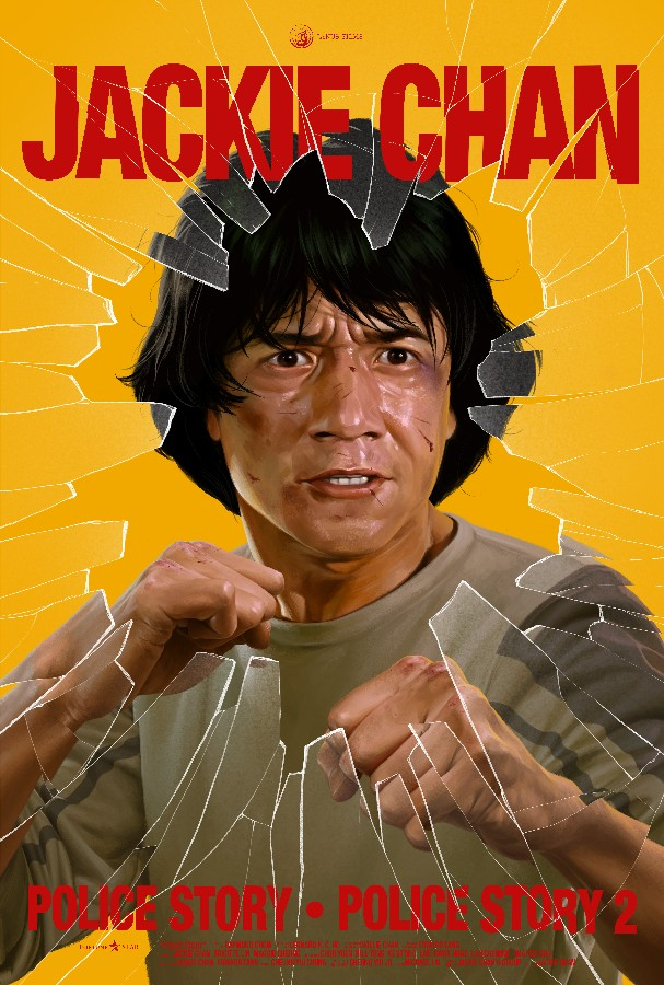 Jackie Chan's Action Masterpieces 'Police Story' & 'Police ...