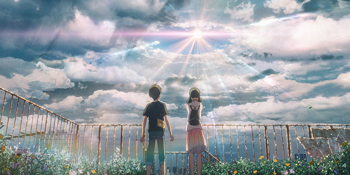 Review Your Name is an Exhilarating Philosophical and